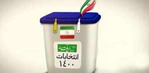 فرماندار: تایید صلاحیت شدگان نهایی انتخابات شوراهای سردشت به ۶۲ نفر رسید
