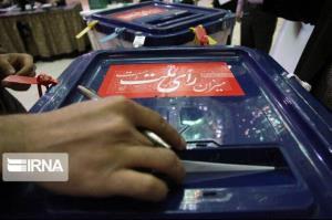 فرماندار: ۳۱ هزار نفر در میامی واجد شرایط رای دادن هستند