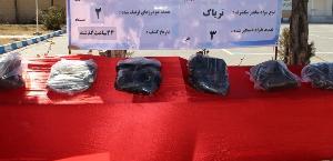 کشف ۱۳۵ کیلو تریاک در چهارمحال و بختیاری