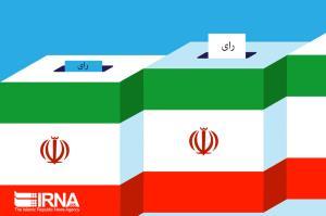 ۷۷۹ شعبه اخذ رأی برای انتخابات در استان سمنان پیشبینی شد