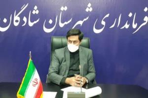 انصراف ۱۰ نفر از نامزدی انتخابات شوراها در شادگان