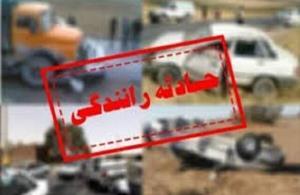 یک کشته و یک مصدوم طی برخورد کامیون با پراید در محور یاسوج ـ اصفهان
