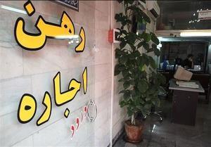 معاون صمت بوشهر: نصب نرخنامه مصوب در بنگاههای مشاور املاک الزامی است