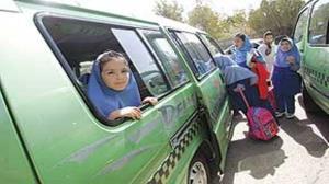تمدید مجوز رانندگان سرویس مدارس اصفهان
