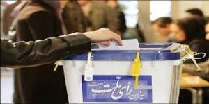 حدود ۱۶۰ هزار نفر واجد شرایط اخذ رای در مرند هستند