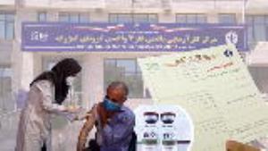 پایان تزریق مرحله دوم واکسن کنژوگه در زنجان