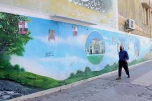 تبلیغات نازیبای نامزدهای انتخابات شورای شهر در بروجرد
