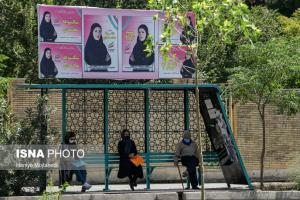اراک و ساوه، ۲ روز مانده تا انتخابات ۱۴۰۰