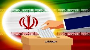 استقرار صندوق سیار اخذ رای در زندان مهاباد