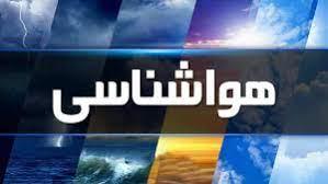 گزارش هواشناسی خراسان رضوی، ۲۷ خردادماه