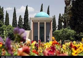 شیراز شهر گنبدهای نیلی