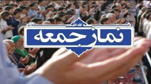 اقامه نماز جمعه در سراسر استان فارس