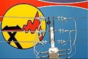 آمادهباش کامل ادارات برق استان یزد در روز انتخابات
