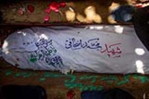 تشییع پیکر شهید «محمد اسحاقی»