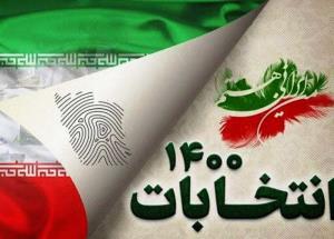 زیرساختهای اینترنتی استان سمنان مهیای برگزاری انتخابات حداکثری است