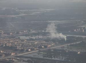 غلظت آلایندههای هوای اراک از حد استاندارد فراتر است
