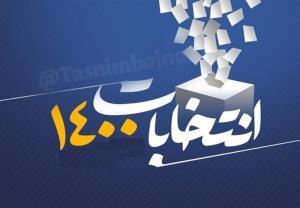 پیشبینی ۳۵۲۱ شعبه اخذ رای در آذربایجانشرقی