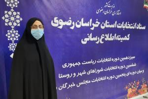 مشارکت انتخاباتی زنان خراسان رضوی از مردان پیشی گرفت