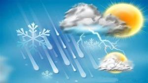 پیشبینی آسمانی صاف تا کمی ابری برای چهارمحال و بختیاری