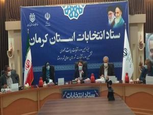 استاندار: ۶۰ هزار کرمانی در ساعات اولیه آغاز انتخابات، رأی خود را به صندوقها ریختند