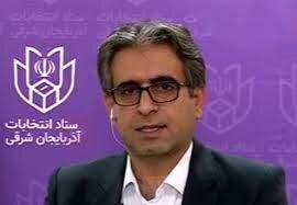 اختصاص ۶ صندوق سیار در تبریز برای حضور و شرکت بیماران کرونایی