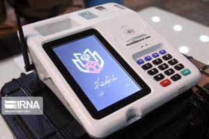 ۹۰۸ شعبه تمام مکانیزه در شهرهای اصفهان و شاهینشهر فعال است
