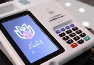 ترافیک شدید سبب اختلال در برگزاری انتخابات الکترونیک در شیراز شد 