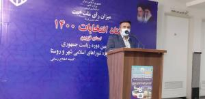 ۳۰۰ هزار تعرفه انتخاباتی در استان قزوین مصرف شده است