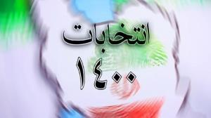 شروع رای گیری در استان قزوین