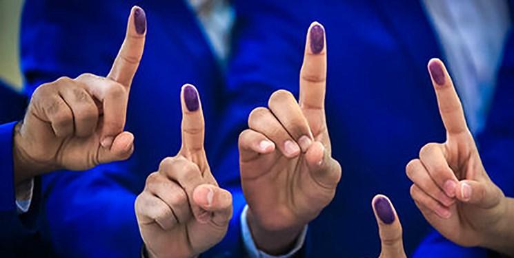 لحظه به لحظه با اخبار رای گیری؛ با حاشیه های انتخابات 1400 همراه ما باشید