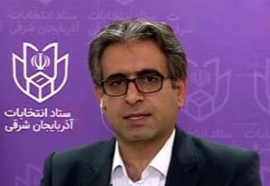 شمارش صندوقهای رأی ریاست جمهوری در آذربایجانشرقی رو به پایان است