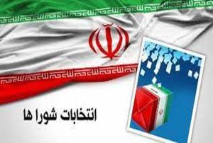 عکس/ اعلام اسامی منتخبان شورای اسلامی شهر سلماس