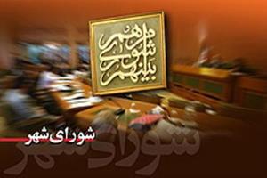 اعلام نتایج ششمین دوره انتخابات شوراهای ابرکوه و مهردشت