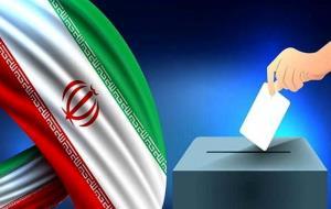 منتخبان شورای اسلامی شهر رامشیر اعلام شدند