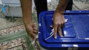 اسامی منتخبان انتخابات شورای شهر در لامرد اعلام شد