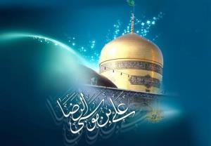 ویژه برنامههای جشن میلاد امام رضا(ع) در کلانشهر شیراز برگزار میشود