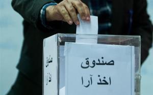 مشارکت ۸۶درصدی مردم آغاجاری در انتخابات