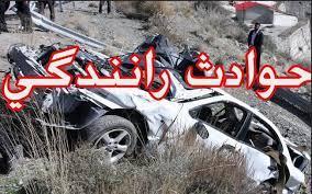 ۴ کشته و مجروح حاصل برخورد ۲ خودرو در کاشان