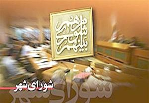 نتایج انتخابات شورای اسلامی شهر سرخرود اعلام شد