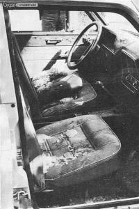 تصویری از خودروی شهید دکتر حسن آیت پس از ترور
