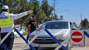 خروج خودروهای بومی از زنجان ممنوع است