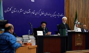 عیدی دادگستری به مالباختگان پرونده پرهام آزادشهر