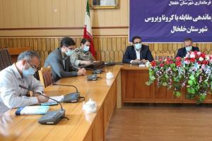 پذیرش مسافر در اماکن اقامتی دولتی خلخال ممنوع شد