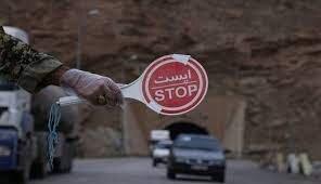 محدودیت تردد در استان اردبیل تا ۴ مرداد برقرار است