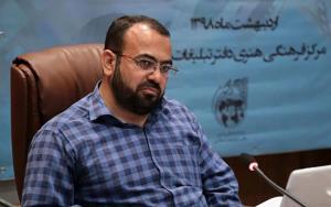 پیام تسلیت امامجمعه یزد در پی درگذشت استاد صهیونیسمپژوهی