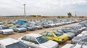 سبقت گرفتن خروجی خودروهای توقیفی در یزد