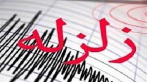 زلزله ۴ ریشتری حوالی دریاچه نمک قم را لرزاند