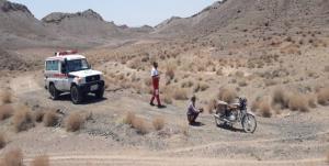 نجات ۲ فرد مفقود شده در ارتفاعات «فردوس»