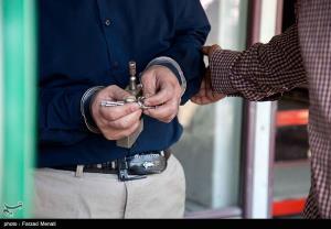 کشف ۹۲ کیلوگرم مواد مخدر در کهگیلویه و بویراحمد