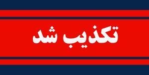 آب خوزستان به هیچ کشوری منتقل نمیشود